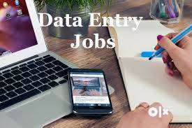 Part Time/ Full Time - Earn upto 45K - Simple Data Entry /Typing Jobs 0