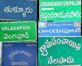 అమరావతి రాజధాని పూలింగ్ ప్లాట్లు రెసిడెన్షియల్ మరియు కమర్షియల్  crda