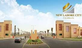 Plot file New lahore city 3 marla for sale