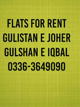 Flats For Rent Joher /Gulshan  Portions Also available  family visit