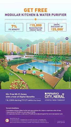 2bhk flat availble in future city at neral