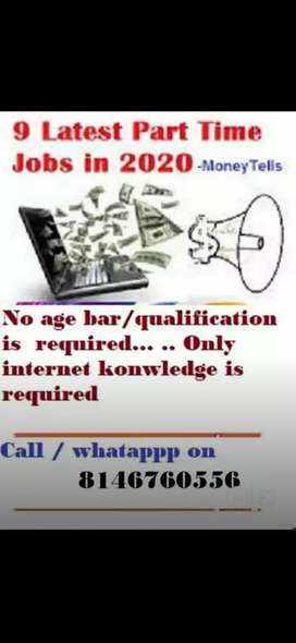 Urgent opening required females for data entry jobs...