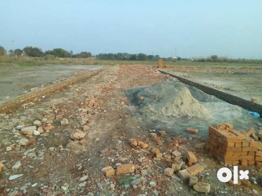 Singhpur bithur road pr plots available KDA GREENS KE JUST BAGAL ME 0