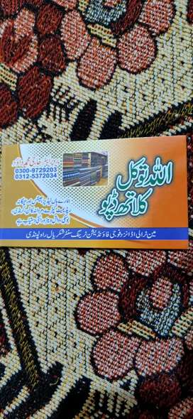 Chalta howa clothes business for sale