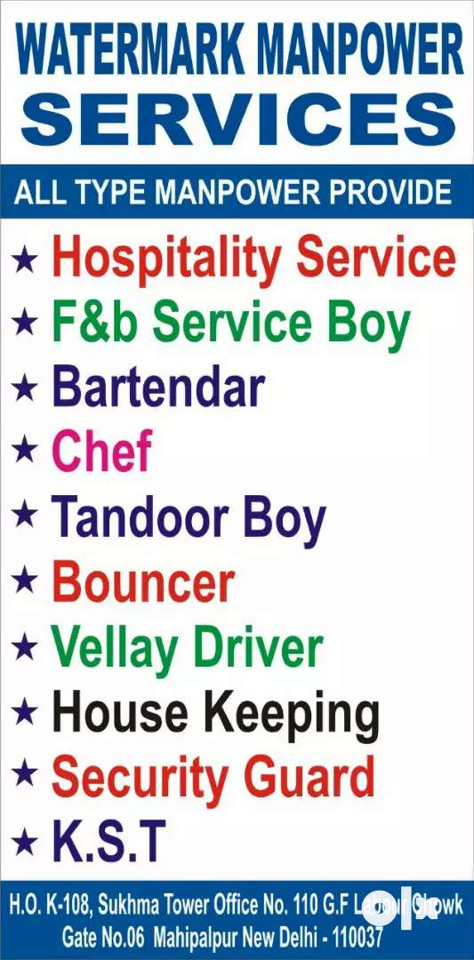 Hotel staff requirement same day joining 0