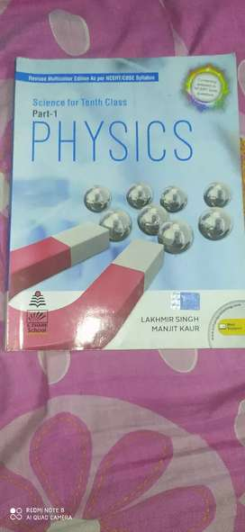 S.Chand Physics (Class 10)