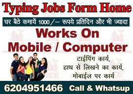*JOIN HOME BASED WORK ( PART TIME WORK) WEEKLY PAYMENT PROVIDE