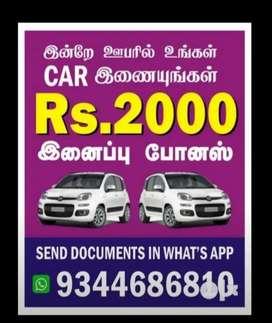 Uber car attachment FREE Joining bonus 2000
