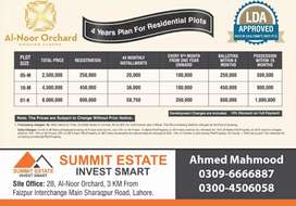 5 Marla Plot in Al-Noor Orchard Housing Scheme Lahore