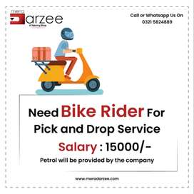 Bike Rider Required
