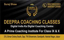 Teachers are required for Home tuition from all over jaipur
