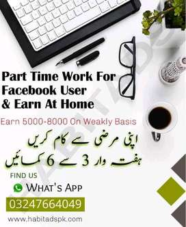 Opportunity for internet users