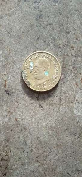 Lod model coin 1948 20 paisa