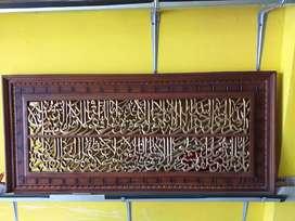 Kaligrafi surah al fatehah