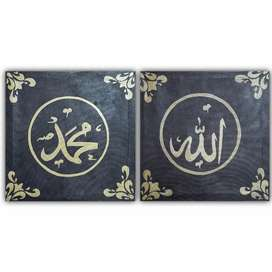Black calligraphy painting of Allah and Muhammad(SAW)