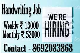 Handwriting Job For all members