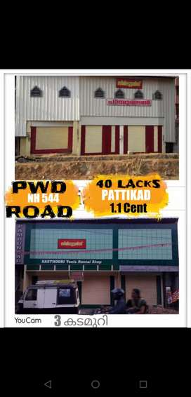 NHനും PWDറോഡിനും ഇടയിൽ പട്ടിക്കാട് 1.100 സെന്റ് സ്ഥലം 4O Lacks  3 കട