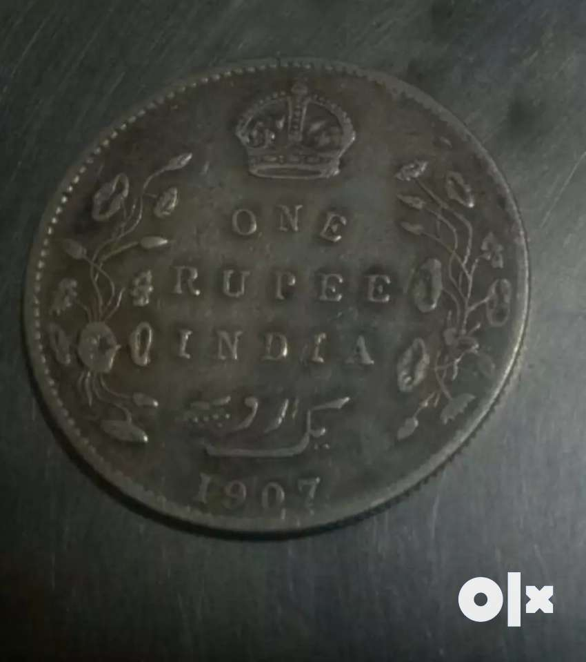 very old coin pure silver