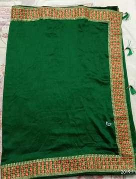 Surya rangoli