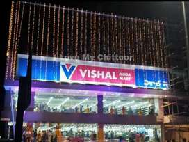 Sale / Store keeper Boys And Girls Hiring in Vishal mega Mall