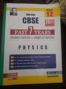 Ncert 12th past 7 years sample papers