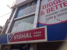 vishal process jobs