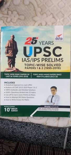 25 Year UPSC Prelims Topic-wise (1995 - 2019)