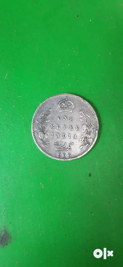 One rupee India coin 0
