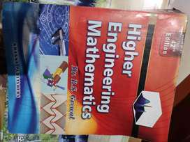 Engineering Mathematics by B.S.Grewal