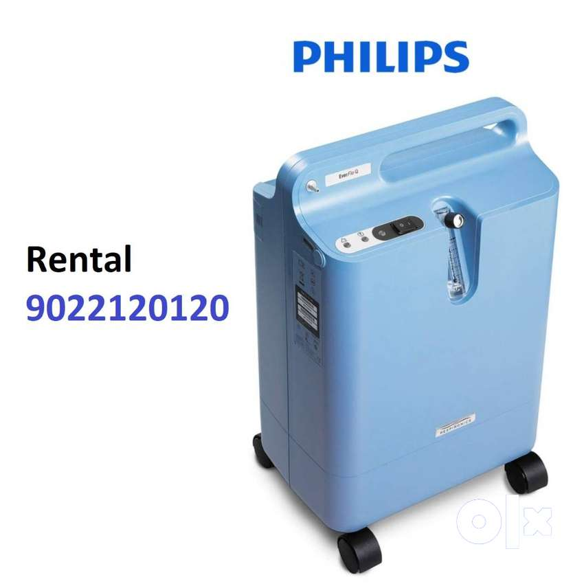 Rent Philips Portable Oxygen Home Concentrator Machine Rs 3990 month 0
