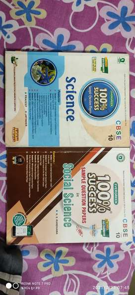 Sample paper class 10 cbse(science and sst)