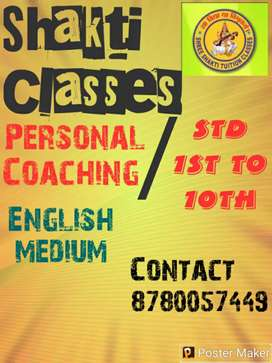 Personal Tuition Classes