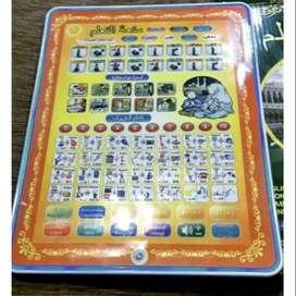 Playpad 4 bahasa mainan edukatif edukasi muslim islam play pad iw1