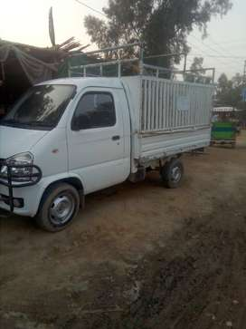 Faw Carrier 2018 New Condition (Loader & Pickup Both in One)