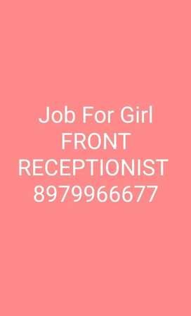 Job for girll Balliwalla gms road front office