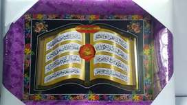 Ayat-ul-Kursi Wall Painting Decoration Piece