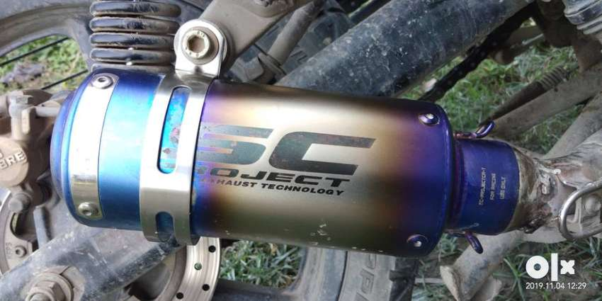 SC project exhaust pipe 0