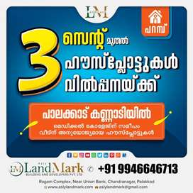 Plots for sale near to medical college