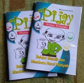 Buku mengenal huruf hijaiyah untuk TK dan MDTA