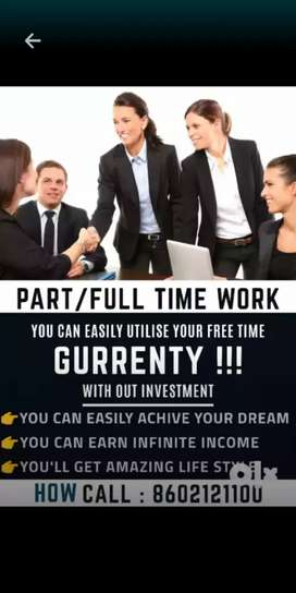 $VACANCY$!!!Part time Earning with your free time Working!!!