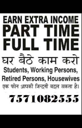 )Extra Earning So Much Easy.. Check How...Home Based Part Time job