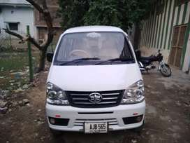 I want sale my new faw XPV urgently in cheep price