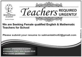 English or maths teachers for school near by Qasimabad