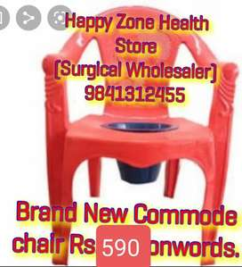 COMMODE CHAIR( BRAND NEW)  RS.590