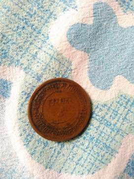 Old age coin