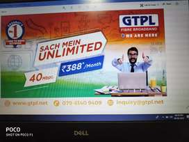 GTPL BROADBAND PVT LTD SELSE BHUJ AND MANDVI