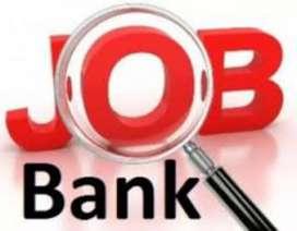 हेलो हेलो नौकरियां ही नौकरियां है बैंक में बस कॉल करे
