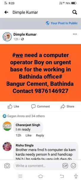Need a computer operator boy