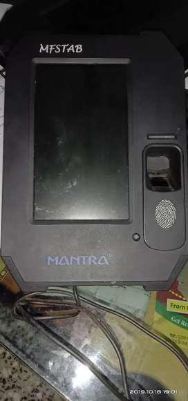 Brand New mantra  biometric