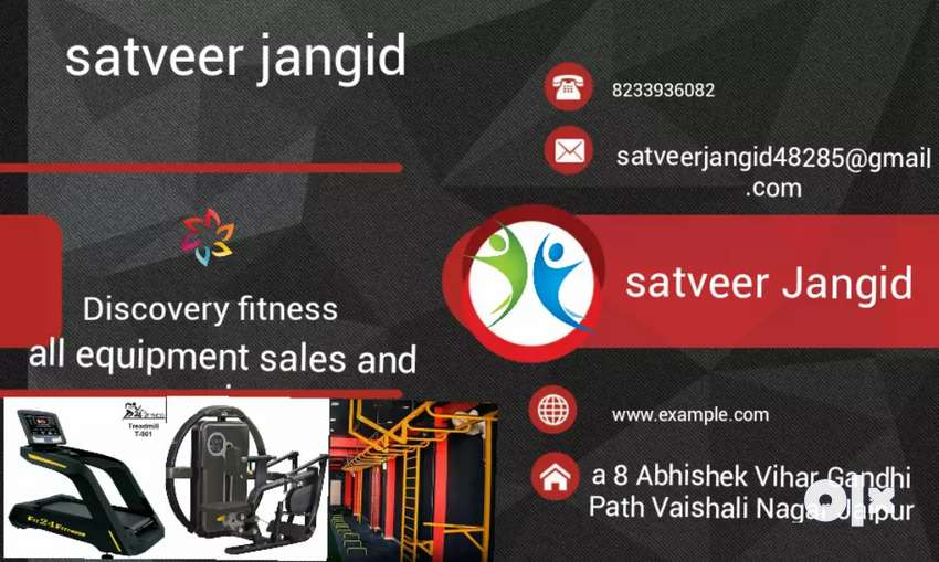 Discovery fitness all equipment sales and service 0